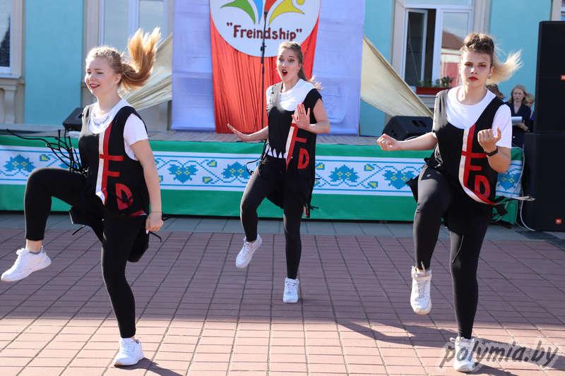 Международный-молодежный-фестиваль-Френдшип16.jpg