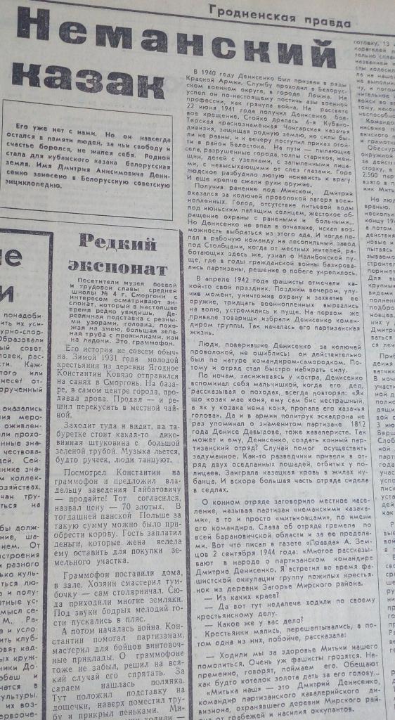 ГрПравда 1989 1.jpg