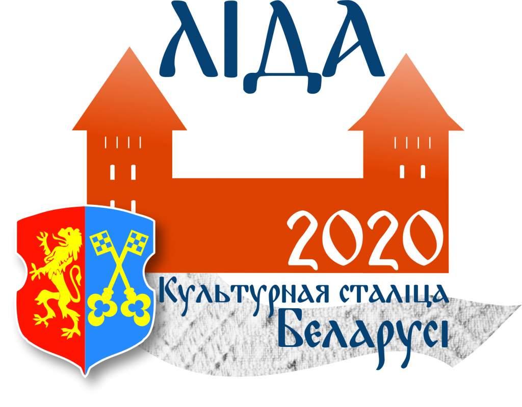 Логотип К.С.2020.jpg