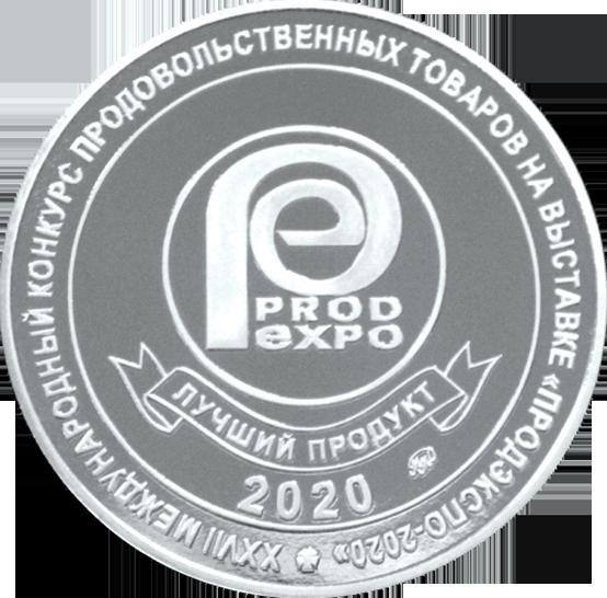 medal-serebro__png.png