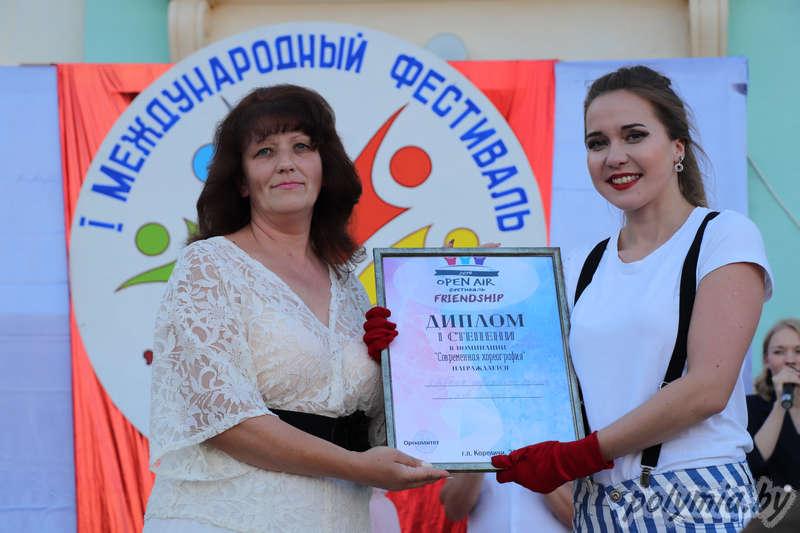 Международный-молодежный-фестиваль-Френдшип56.jpg