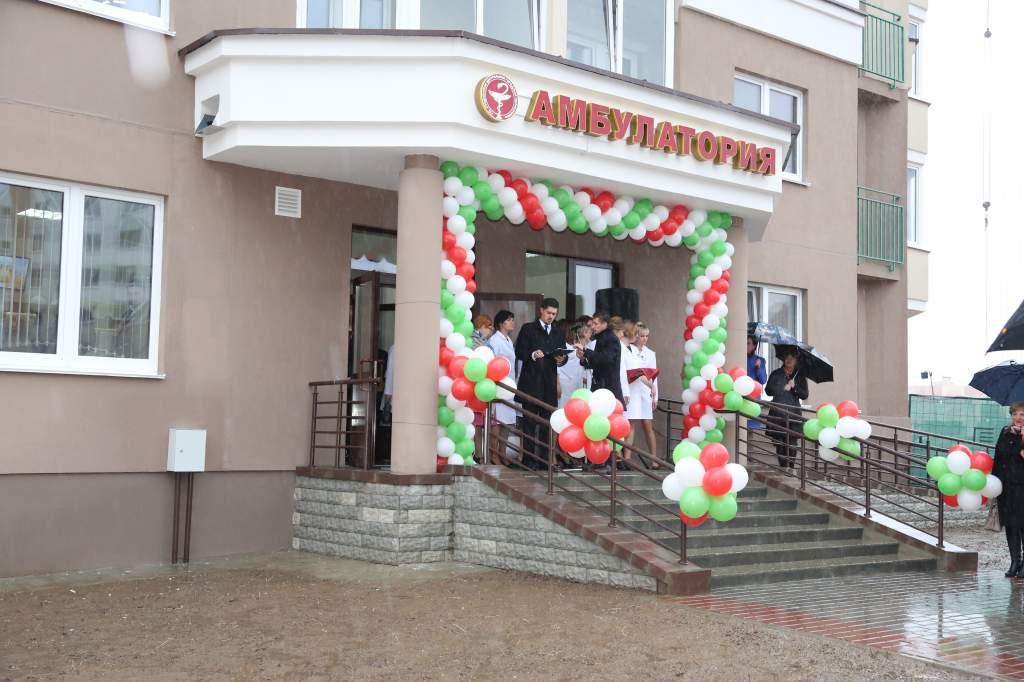 2017. Амбулатория на Ольшанке (2).JPG