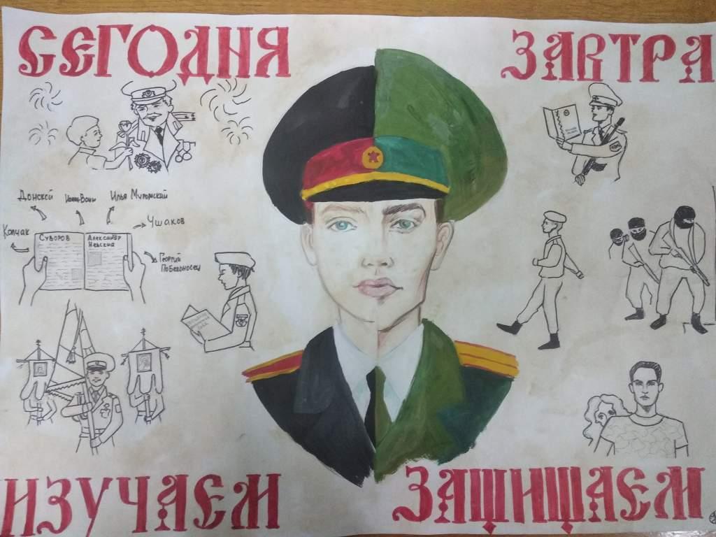 Плакат_Я патриот своей страны СШ 9 Слоним.jpg