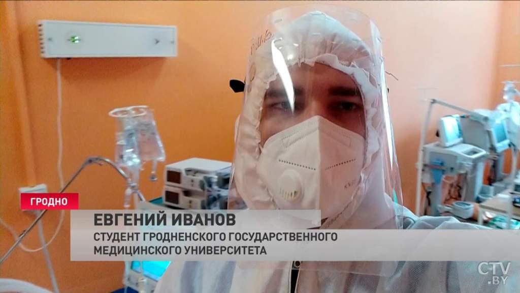 studenty-volontery_pomogayut_v_borbe_s_koronavirusom_21_11_2020_4.jpg