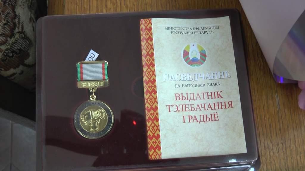 Sobytiya-06-iyulya-0-01-13-200.jpg