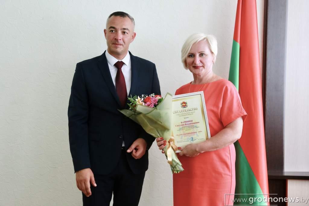 Святлана Вараніца