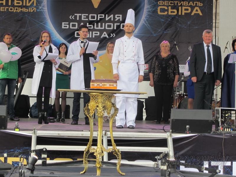 фестиваль сыра 054.jpg