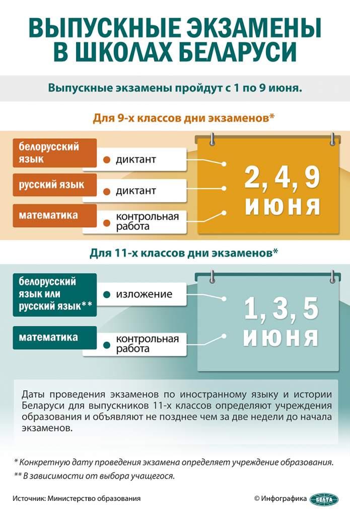 000048_1590055106_20822_big.jpg