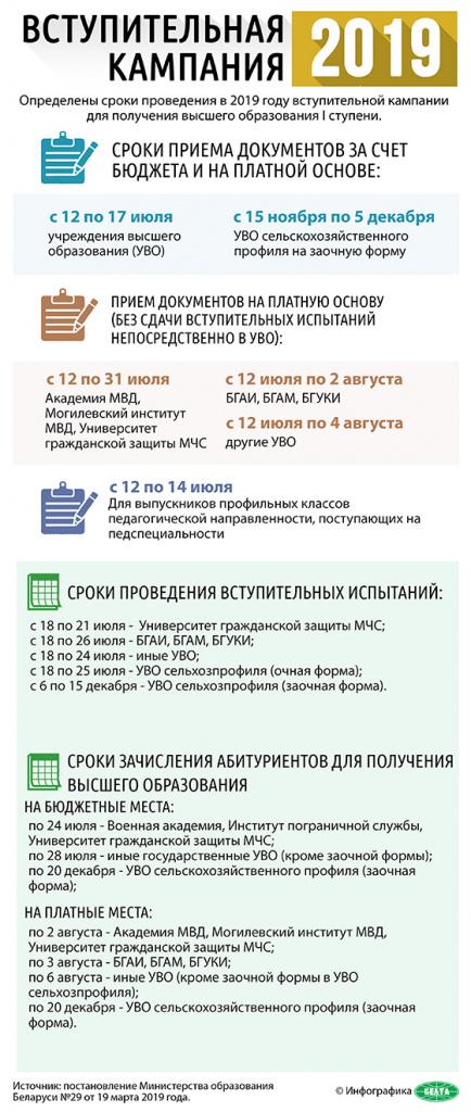 000048_1562748290_17227_big.jpg