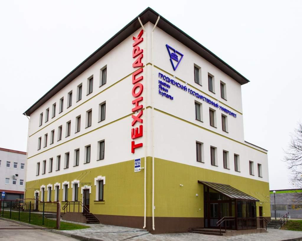 Здание технопарка.jpg
