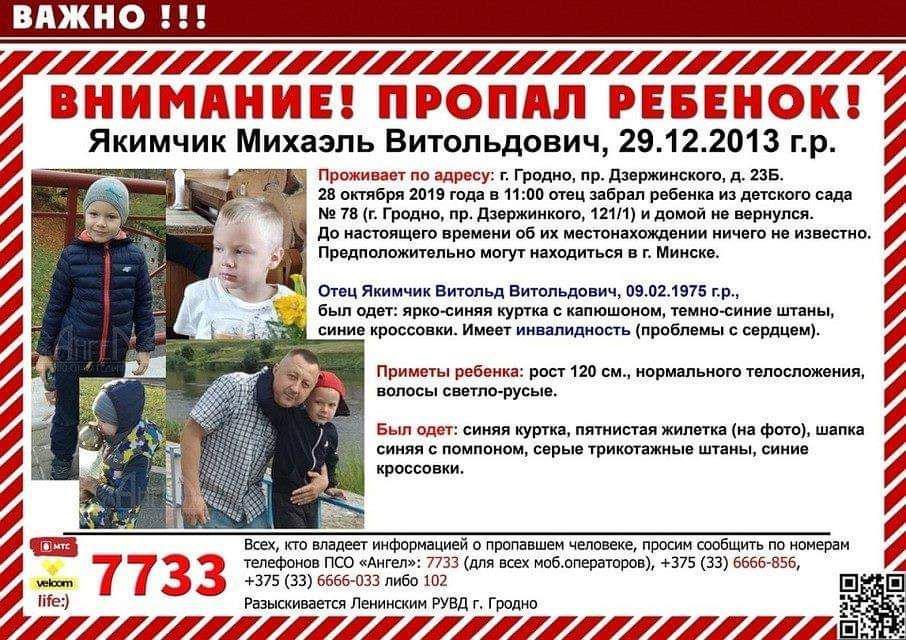 photo_2019-11-12_08-57-27 (2).jpg