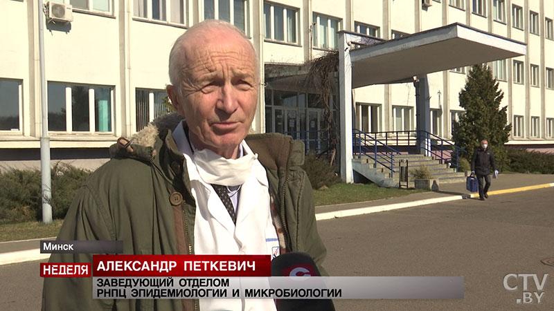 petkevich_290320_1.jpg
