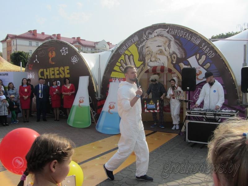 фестиваль сыра 105.jpg