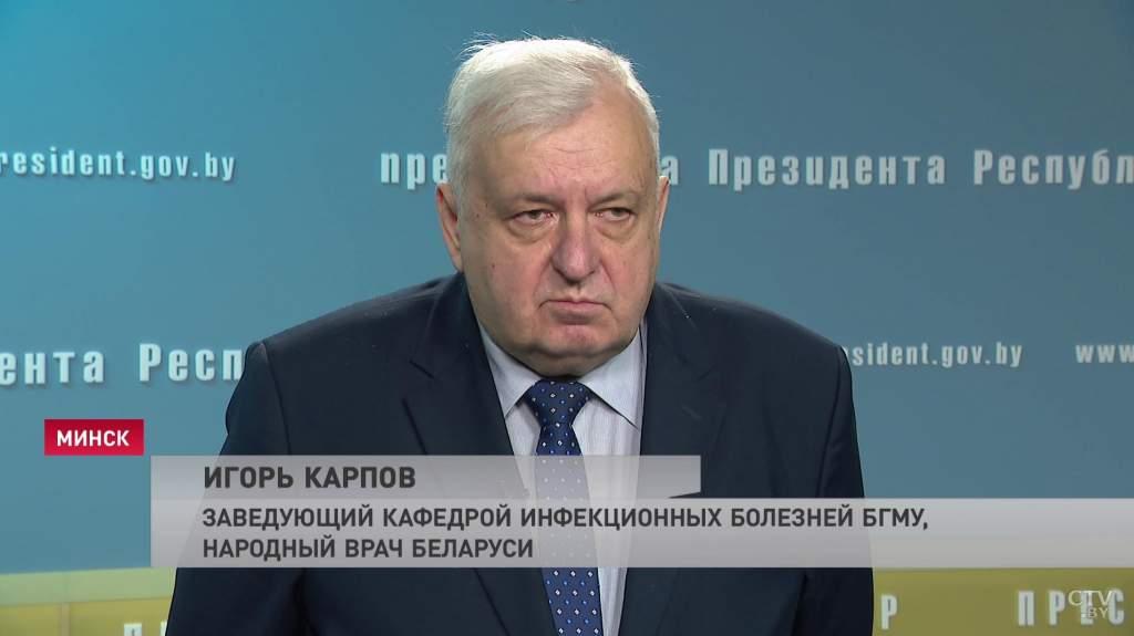 sovety_ot_narodnogo_vracha_05.11.2020_1.jpg