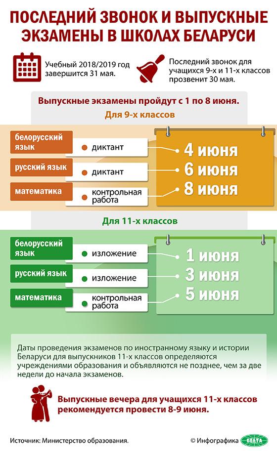 000048_1554889805_15982_big.jpg