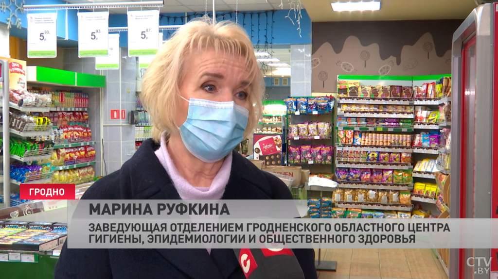 kak_v_torgovyh_obektah_soblyudayut_antikovidnye_normy_19_04_2021_5.jpg