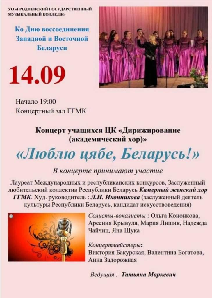 photo_2021-09-14_09-13-40.jpg