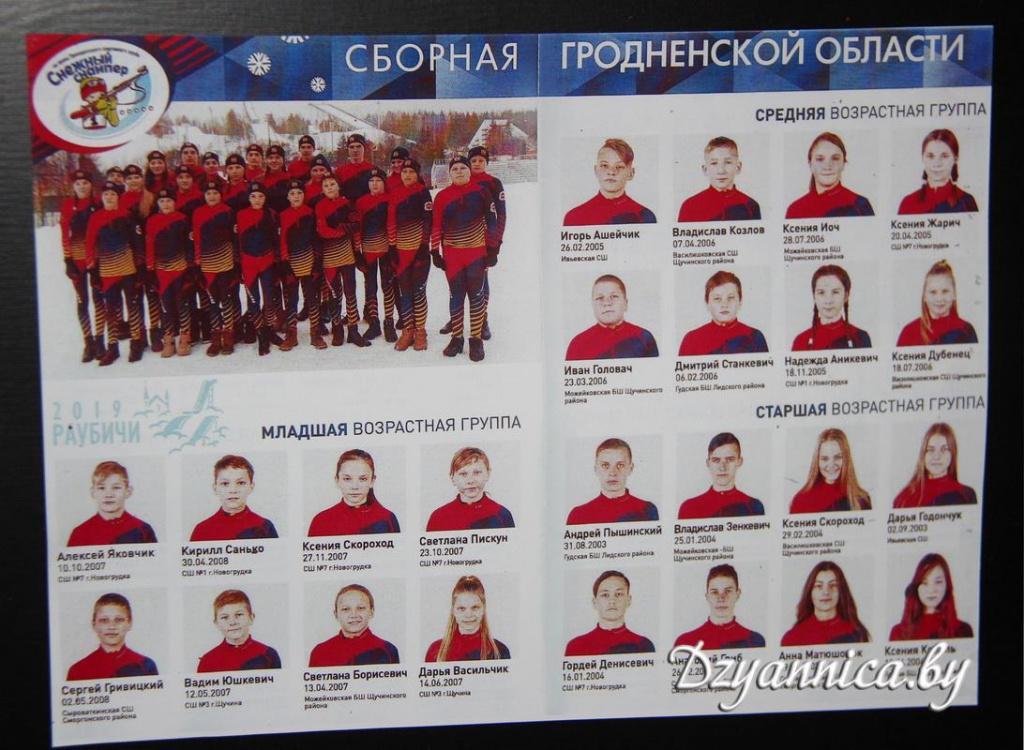 zenkevich2_big.jpg