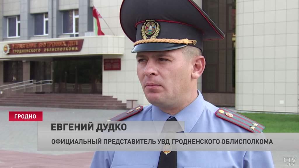 evgeniy_dudko_26092020_16_1.jpg