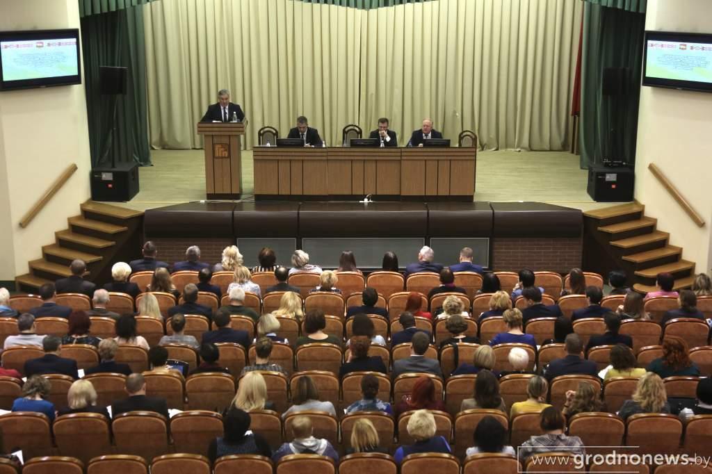 В Гродно проходит семинар для региональных СМИ (обновляется)