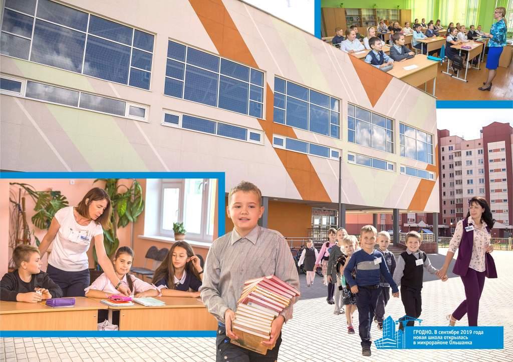 Школа в Ольшанке.jpg