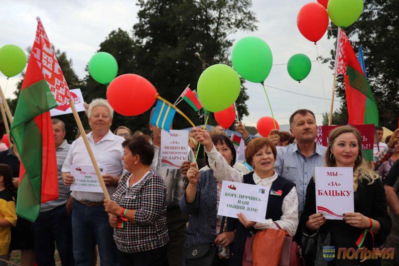 Акция-концерт-За-сильную-и-процветающую-Беларусь17-795x530.jpg