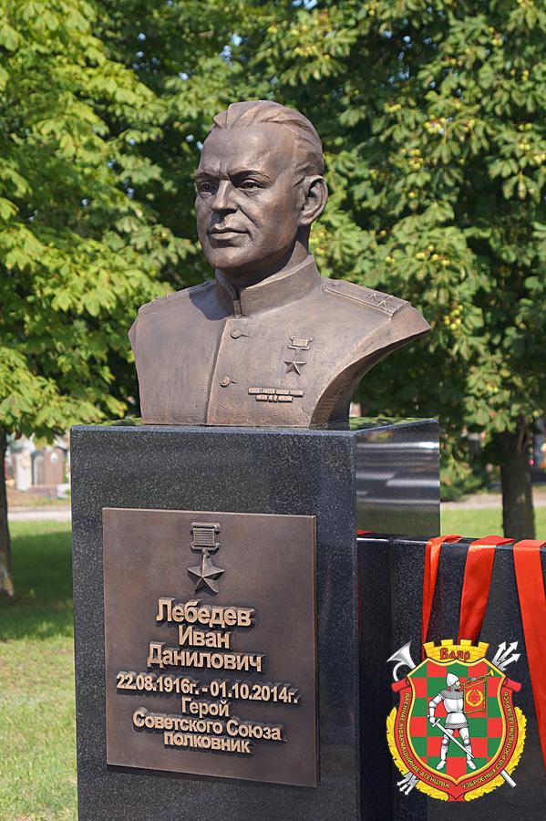 Памятник-Герою-Советского-Союза-Ивану-Даниловичу-Лебедеву-2.jpg
