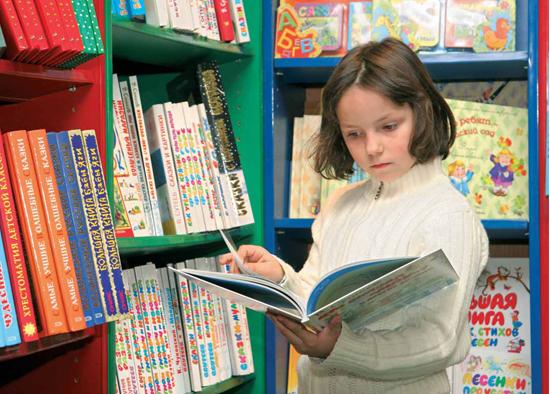Ребенок-и-книга1.jpg