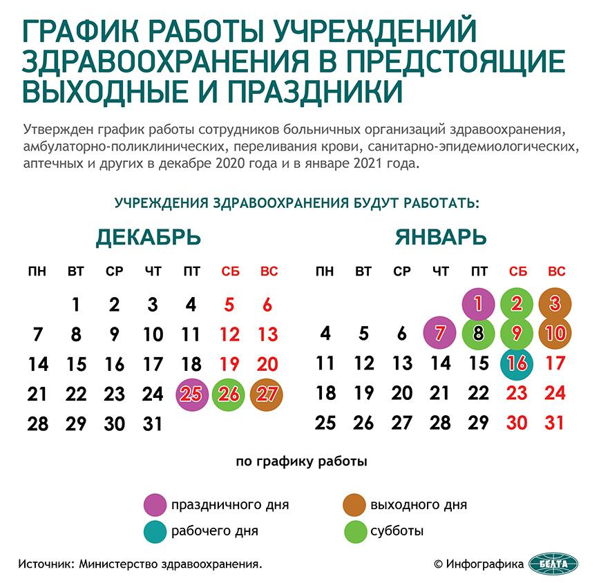 000048_1607671471_23111_big (1).jpg