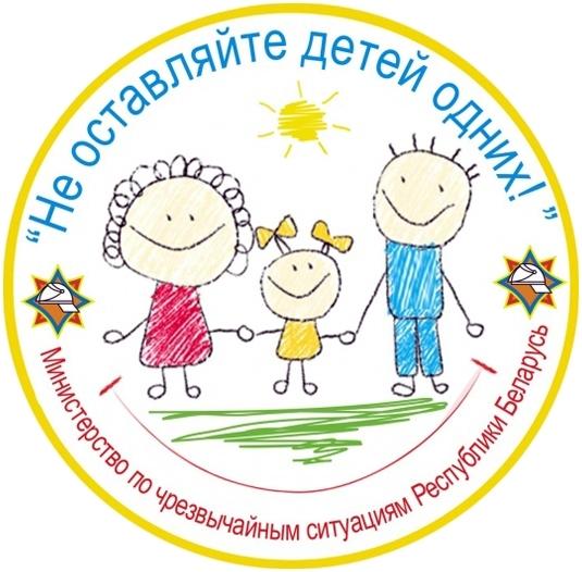 логотип акции.JPG