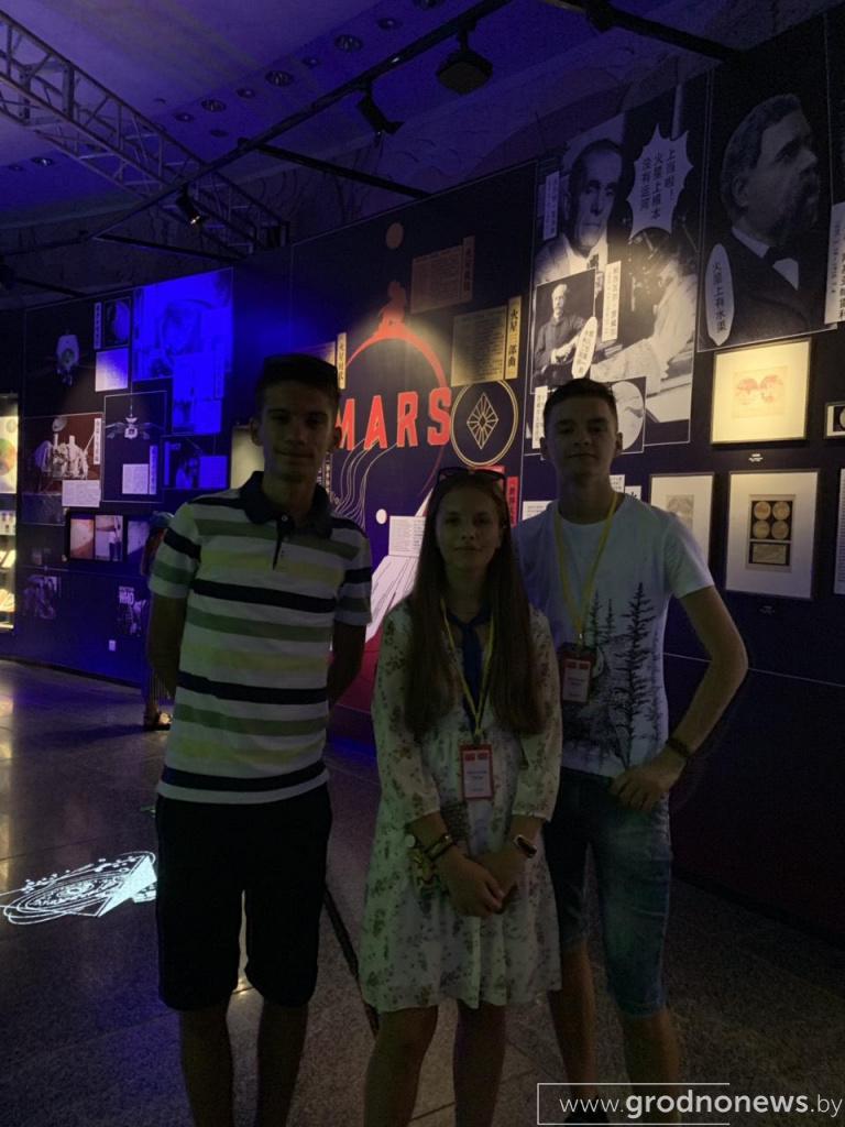 музей космоса 1.jpg