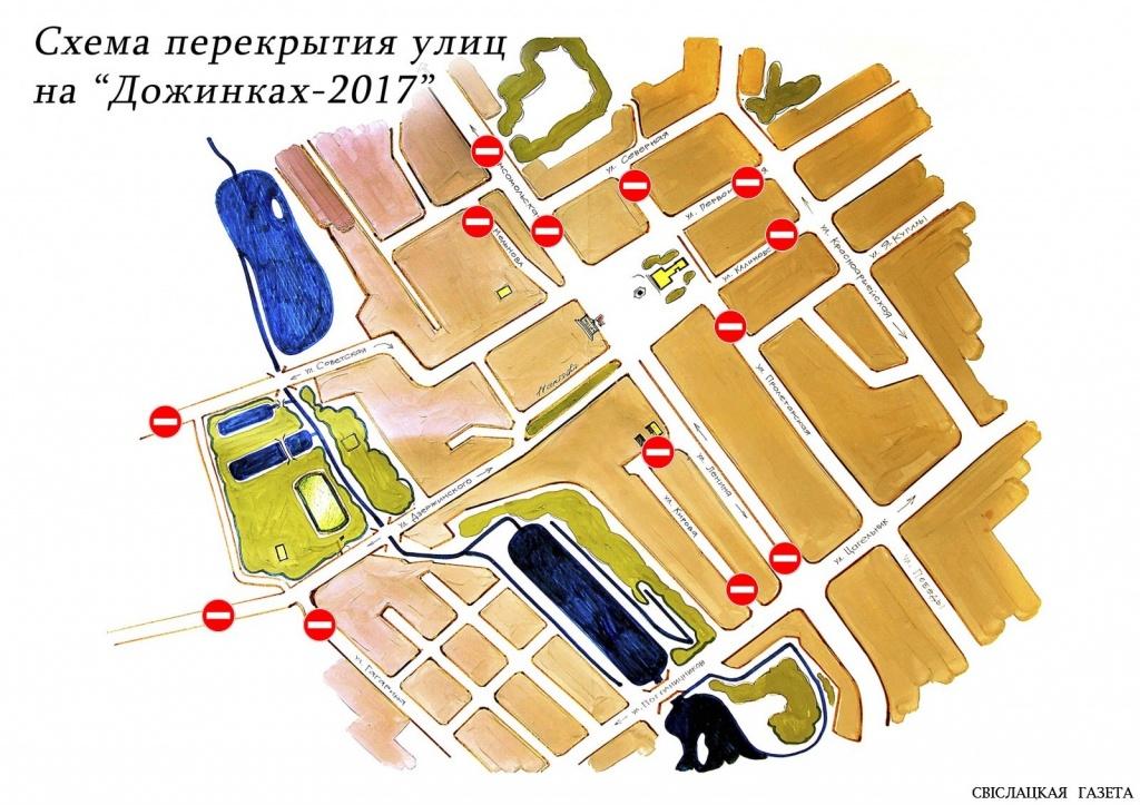 1509625322_1509112438_perekrytie-ulic.jpg