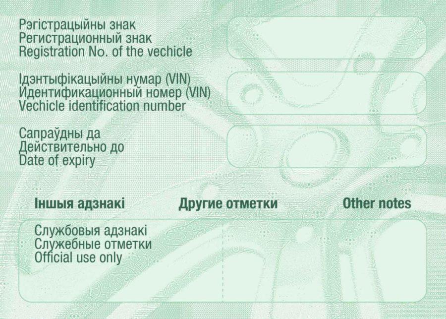 izobrazhenie_viber_2021-01-12_11-19-09-900x643.jpg