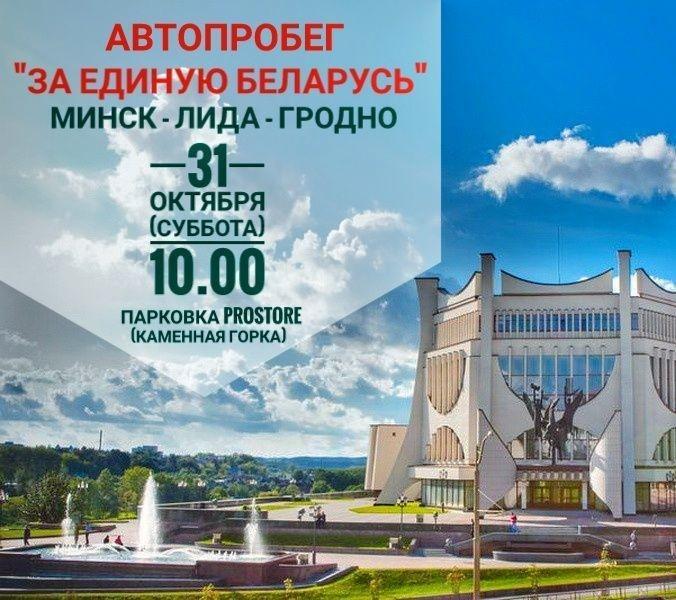 photo_2020-10-28_09-45-32.jpg