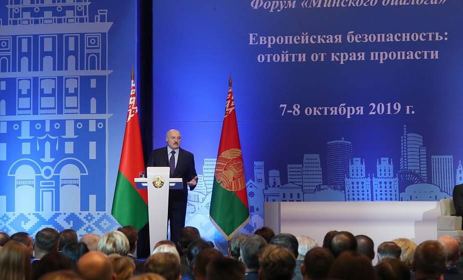 Тема недели: Форум «Европейская безопасность: отойти от края пропасти»
