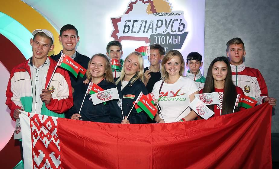 «За молодежью – настоящее и будущее страны». В Гродно прошел областной молодежный форум «Беларусь – это мы!»