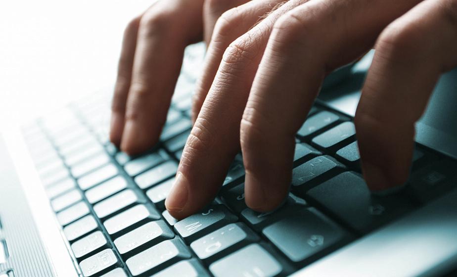 Банковский процессинговый центр предупреждает об интернет-мошенничестве