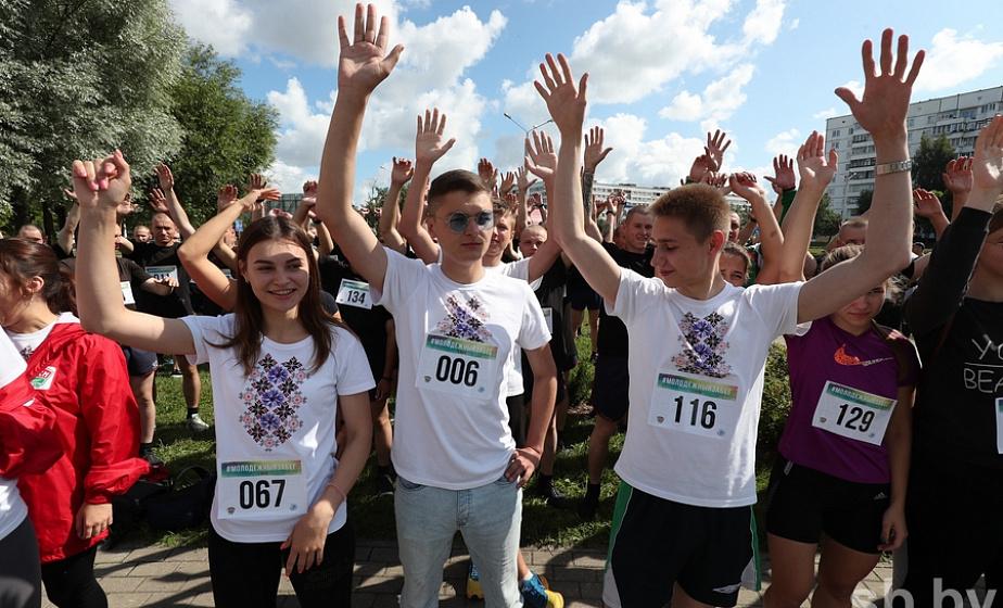На «Славянском базаре» открыли День молодежи и провели «Молодежный забег»