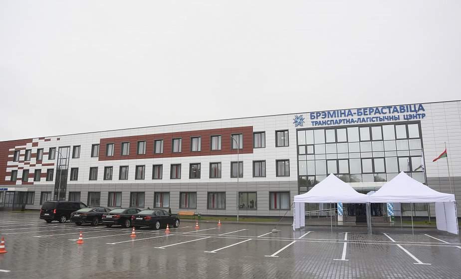 В пункте пропуска «Берестовица» открыли крупный транспортно-логистический центр