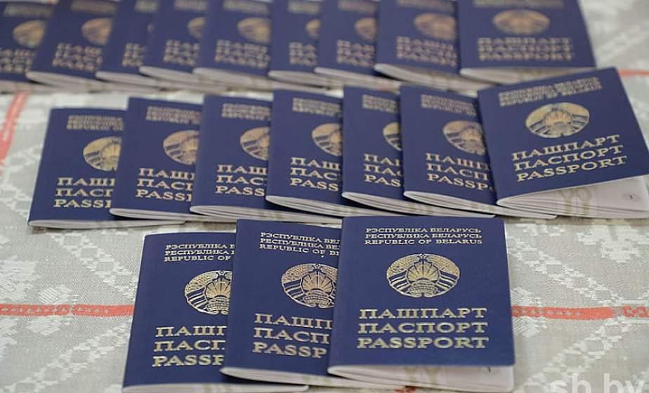 Беларусь упростит процедуру получения гражданства