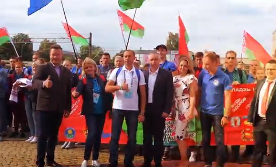 Республиканский молодежный поезд #Беларусь #Моладзь #Натхненне в Гродно (видео)