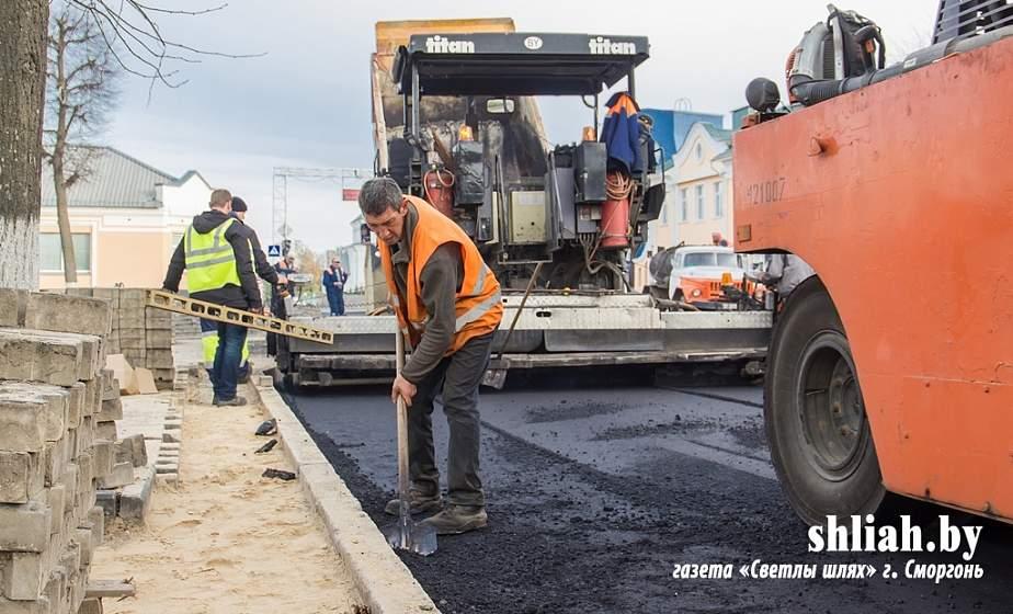 Дорожные маршруты на «Дажынкі»: как обновили дороги в Сморгонском районе и расширили велосипедную инфраструктуру