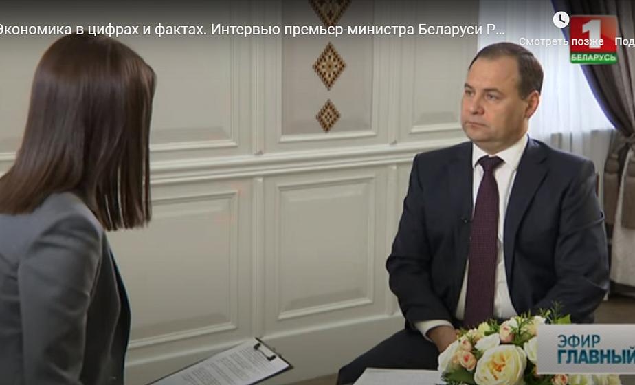 Роман Головченко: правительство контролирует ситуацию на ценовом рынке (+видео)