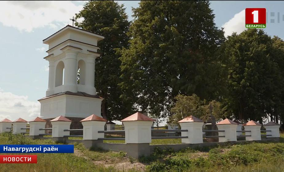 В Новогрудке запустили новый туристический маршрут по местам Адама Мицкевича