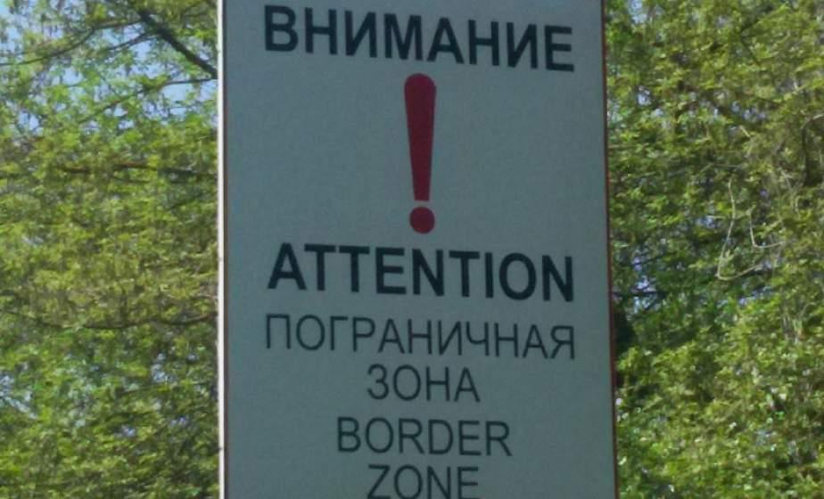 В Ошмянском районе задержаны нарушители пограничного режима