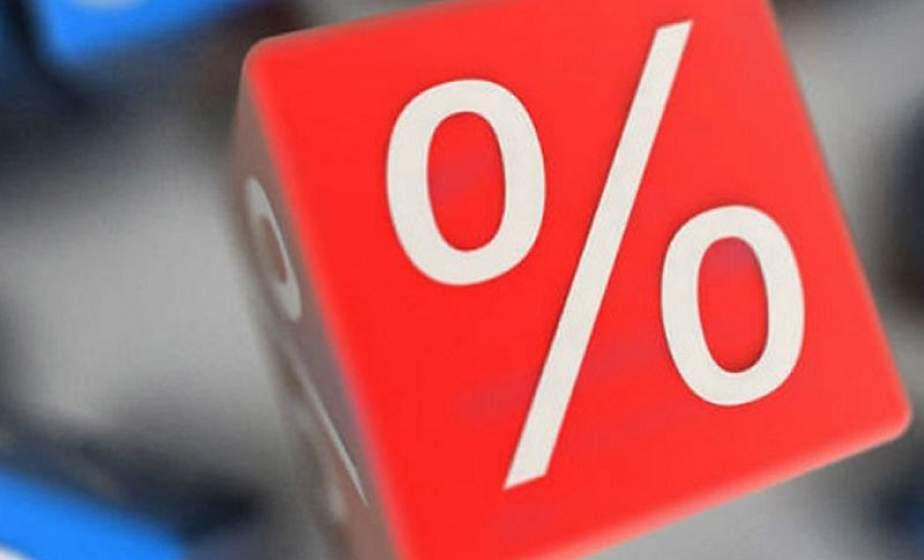 Ставка рефинансирования снижается до 9%м