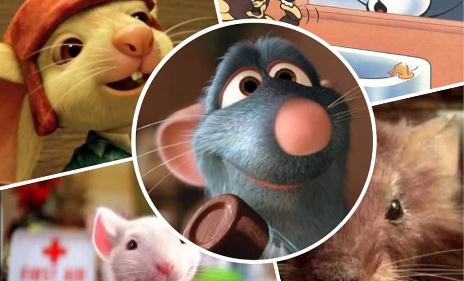 Мышиные истории. Топ-5 мультфильмов и кинокартин, в которых символ 2020 года – в главных ролях