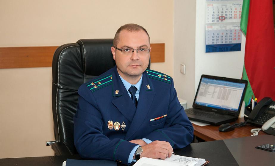 Назначен заместитель прокурора области