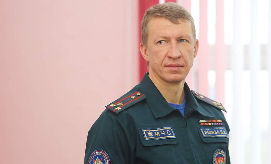 Дмитрий Лакиза возглавил Гродненское областное управление МЧС