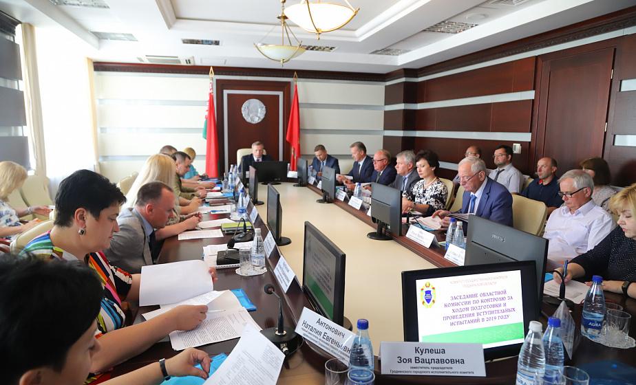 ЦТ: полная готовность. Первый тест по белорусскому языку абитуриенты сдают 11 июня